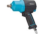 <b class=red>Hazet</b> 9012-EL SPC 1700 Nm Impact Wrench
